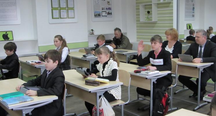 Первый в Украине Apple-класс в СШ №1